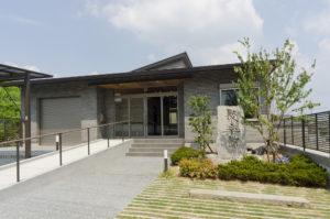 公民館 聚楽館